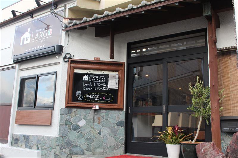 レストラン & バル ラルゴ (Restaurant&Bar LARGO)